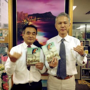 海外専門旅行会社 JST 格安航空券 格安海外旅行 名古屋オフィス