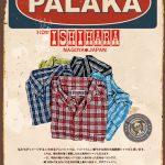ISHIHARA PALAKA