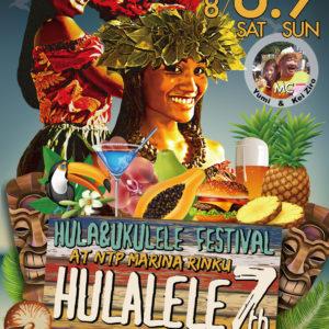 Hulalele 2015 ハワイアンイベント フラレレ2015