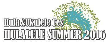 HULALELE SUMMER 2016